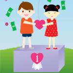 el camino mas facil miniatura amor
